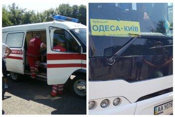 "Поїздка в автобусі Одеса-Київ обернулася нещастям для депутатки: ""зламані чотири ребра"""