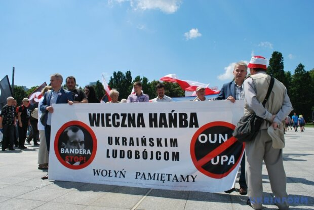 Акції у Варшаві: обіцяли вбивати бандерівців і забрати Львів (фото)