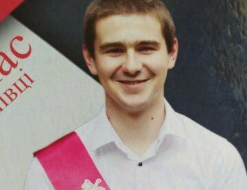 Украинского студента объявили в розыск, Дима исчез перед экзаменом: есть особые приметы