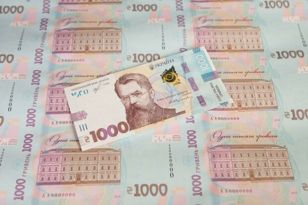 банкнота купюра