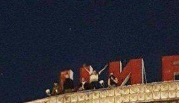 """У Харкові підлітки забралися на дах цирку, фото з місця: """"Джокер і його клоуни"""""""
