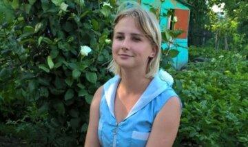 На Харьковщине бесследно исчезла 16-летняя девушка: есть особая примета