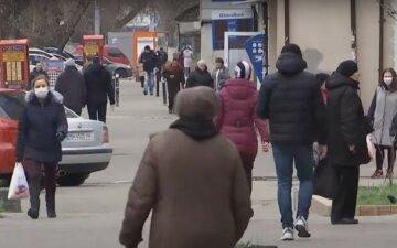 українці, люди, карантин