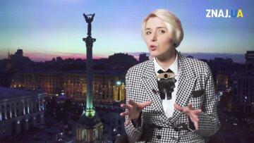 З 1 квітня українців очікує нова ціна на газ, - Котенкова