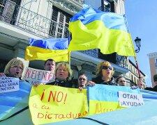 Украина-протест
