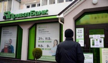 """""""ПриватБанк"""" повторно блокирует счета украинцев, клиенты паникуют: """"Спустя 5 минут после оплаты..."""""""