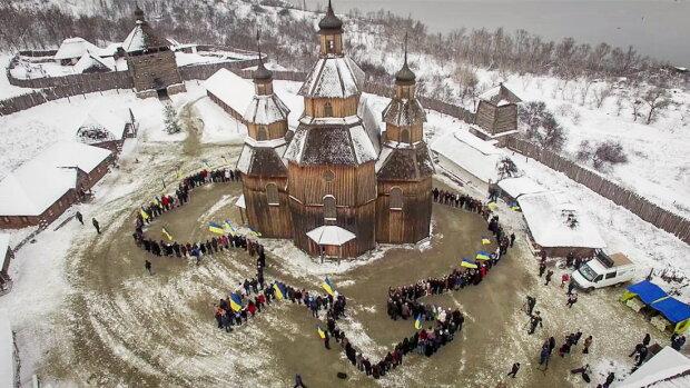 День соборности Украины в Запорожье