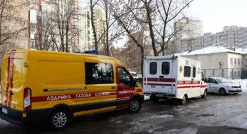 Сильный взрыв всколыхнул Киев, срочно слетелись спецслужбы: первые подробности