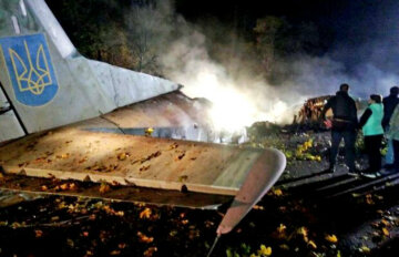 авиакатастрофа ан-26 под харьковом