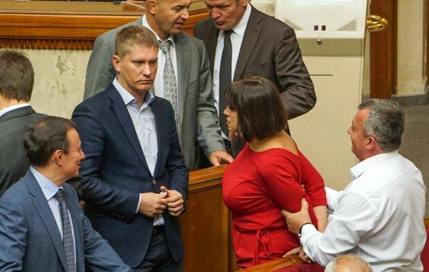верховная рада, парламент