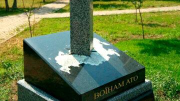 памятник ато