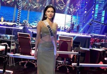 Єлизавета Ястремська