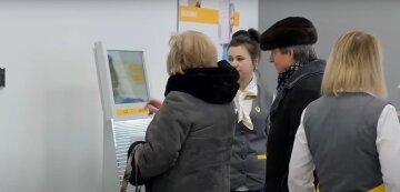 тарифы коммуналка платежи люди украинцы пенсионеры