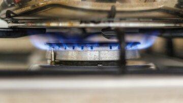 Газ-счетчик