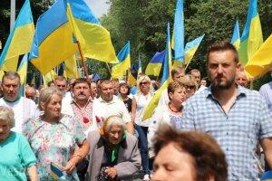 украинцы, флаг