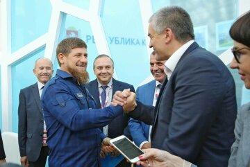 Аксенов Кадыров