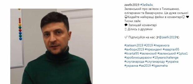 """Зеленський зробив важливу заяву про бізнес в Росії: """"Втратив не тільки гроші"""""""