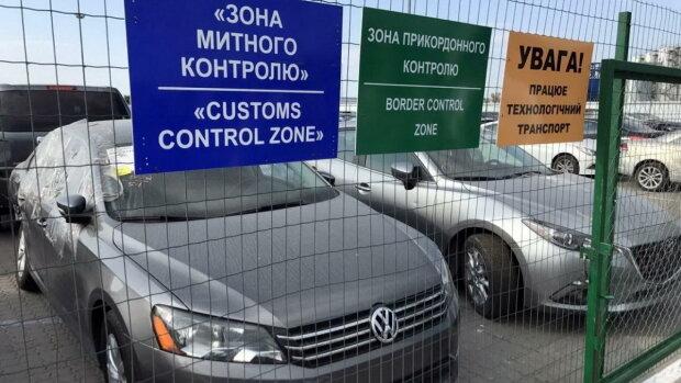 евробляхи граница авто автомобиль машина