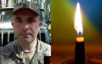 """""""Родині сил пережити це горе"""": зупинилося серце бійця ЗСУ, який захищав Україну з 2015 року"""