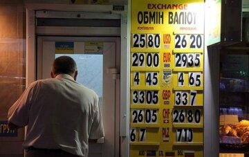 """Украинцам раскрыли, нужно ли бежать в обменники за валютой: """"Курс доллара остановится на..."""""""
