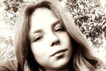 Юная Валерия исчезла по дороге домой: что известно о пропавшей девочке