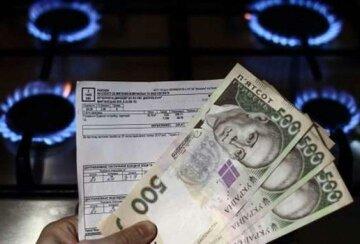 коммуналка,деньги, счета,