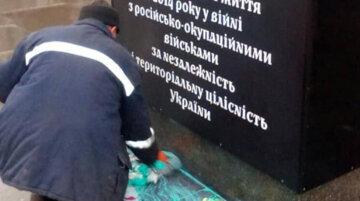 """""""Памятник сдачи не даст"""": вандалы цинично осквернили память павших защитников Украины"""