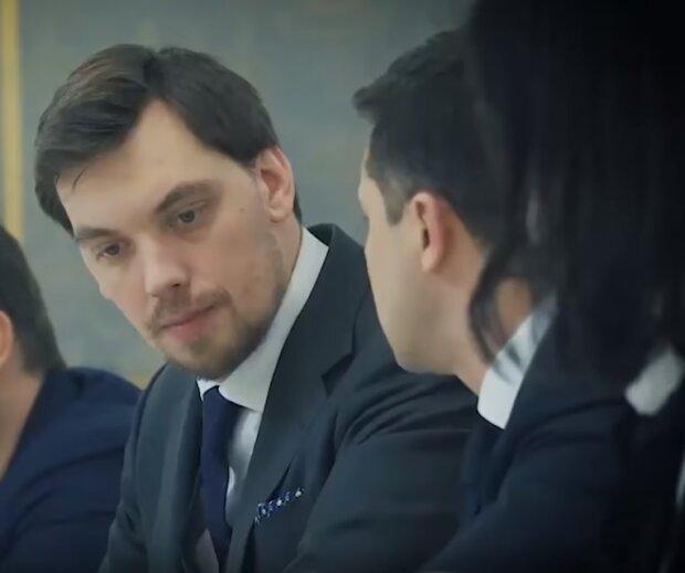 Олексій Гончарук та Володимир Зеленський
