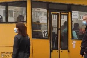 карантин маски українці люди маршрутка