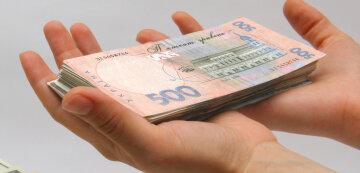 1100Налоги деньги2