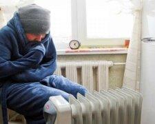 холод, отопление