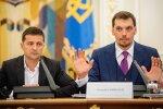 Гончарук потянул рейтинг Зеленского на дно: Пальчевский раскрыл главную ошибку президента
