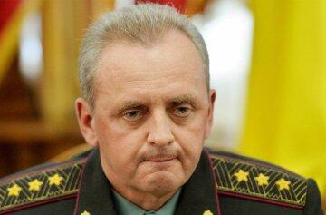 Муженко, генштаб, Калиновка