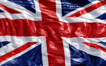Британия