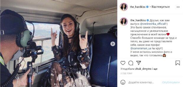 Драйвовая Санина из The Hardkiss произвела фурор в роли ведущей