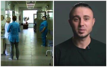 """Тополя з """"Антитіл"""" отримав травму в поїзді, лікар допоміг тільки через 10 годин: """"Стирчав нерв"""""""