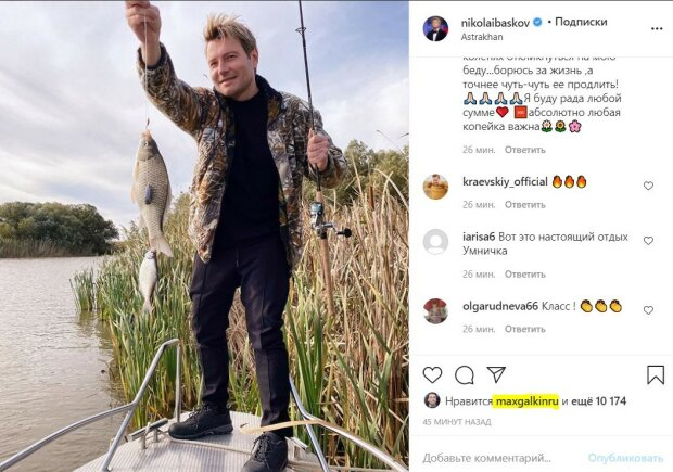 """""""Вот это улов!"""": фото растрепанного Баскова на отдыхе вызвало ажиотаж, даже Галкин не удержался"""