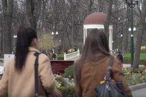 погода, весна, пасмурно, украинцы