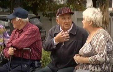 пенсіонери, пенсія, скрін