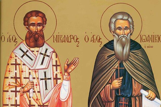 День пам'яті мучеників Ермея і Нікандра 17 листопада: що не можна робити в цей день