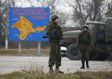 Крым, оккупанты
