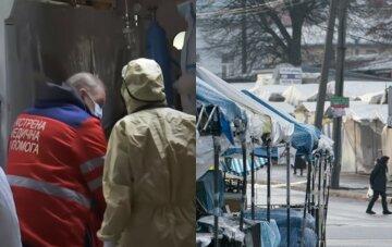 В Україні антирекорд щодо летальних випадків через вірус: МОЗ публікує невтішні дані