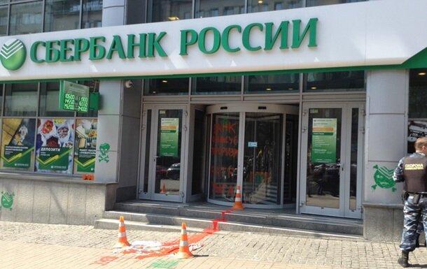 Кто на самом деле купил украинскую «дочку» Сбербанка: российский след