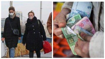 """Обвал зарплат набирает обороты, украинцам назвали новые суммы и сроки оплаты: """"Получат на руки менее.."""""""
