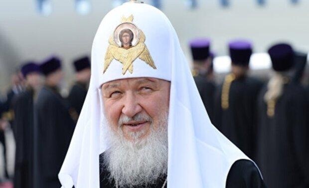 Кирилл МПЦ