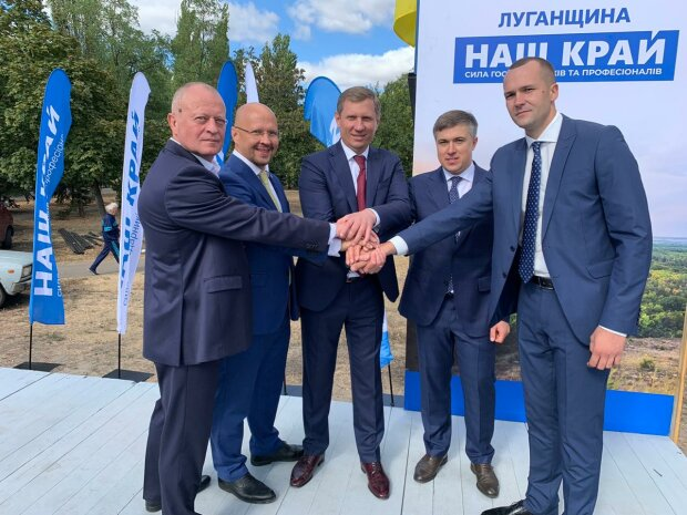 Луганщина представила фахову команду мерів та депутатів на місцеві вибори 2020