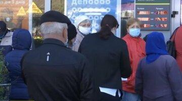 Банки відразу заблокують рахунки українців, готується новий жорсткий закон: що буде з грошима