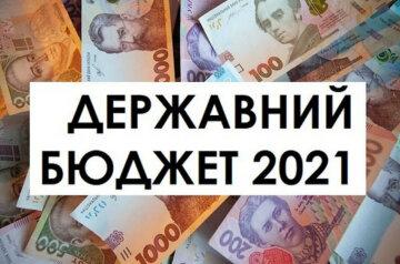 Кто оплатит бюджет 2021?