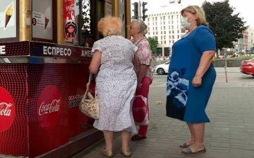 пенсії, пенсіонери, скрін