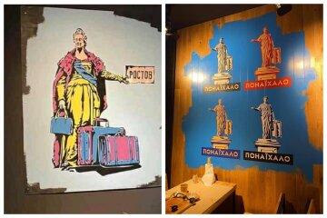 """""""Понаехало"""": чем обернулся скандал с открытием львовского ресторана в Одессе, фото"""